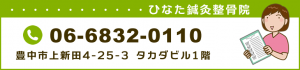 06-6832-0110